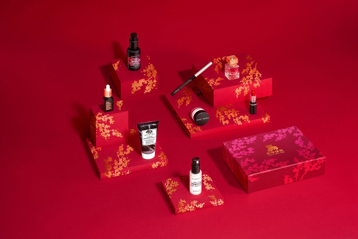 Happy as a Pig: Estée Lauder Beautiful Fortunes Beauty Box